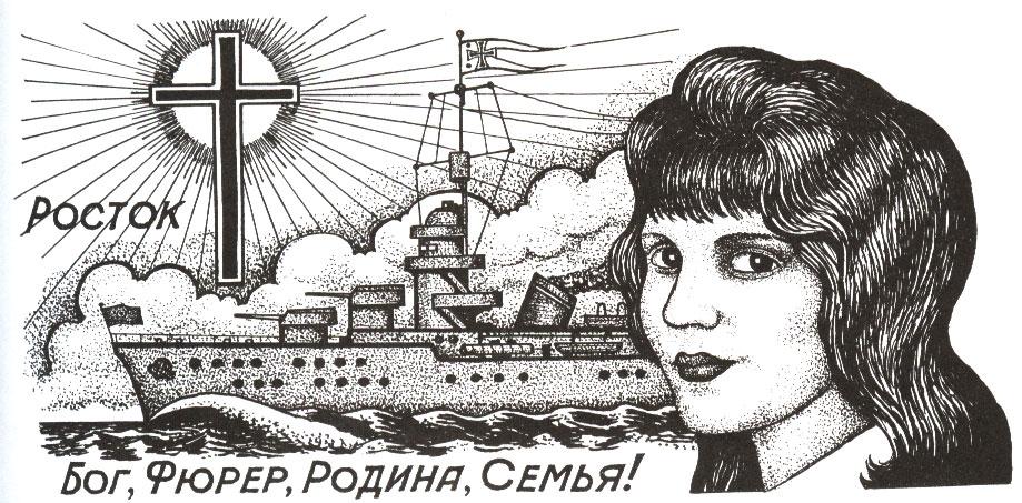 http://livinghistory.ru/uploads/post-2084-1215994592.jpg