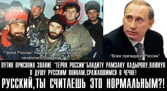 Россия расселяет оккупантов из Чечни в частных домах и квартирах в Крыму - Цензор.НЕТ 3024