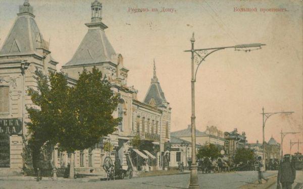 Первый государственный медицинский центр имени сеченова