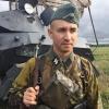 прошу помощи в выборе снаряжения вермахт - последнее сообщение от Eugen Weiss