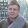 """Военно-исторический клуб """"Дорогами войны"""" - последнее сообщение от Sunselcat"""