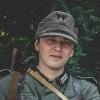 Маргаринница Вермахта - последнее сообщение от Bosechrist