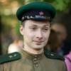 По РККА снаряжение продаю - последнее сообщение от Tovarich_capitan
