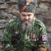 Гражданский костюм и рекон - последнее сообщение от Kraskom